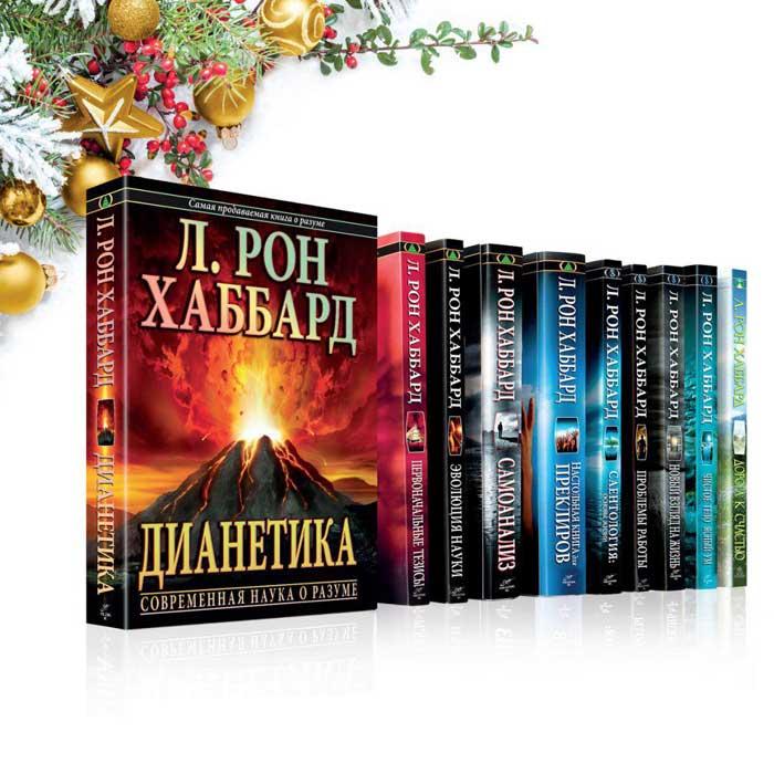 ТОП 10 начальных книг Л.Р.Х.
