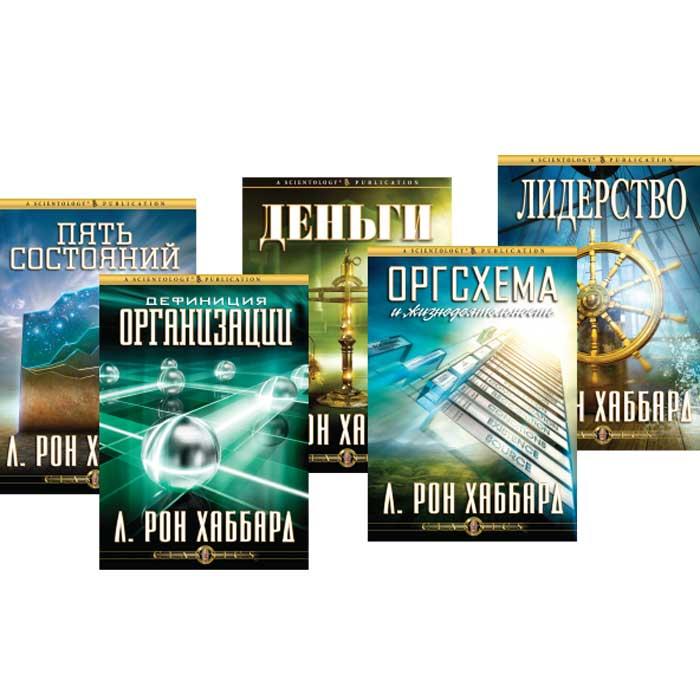 НАБОР CD «УСПЕШНЫЙ РУКОВОДИТЕЛЬ»